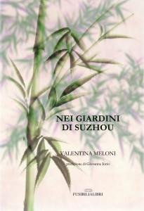 Cover Valentina Meloni collana essenze_solo prima
