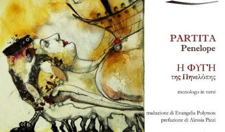 Partita (Penelope) – monologo in versi di Simone di Biasio