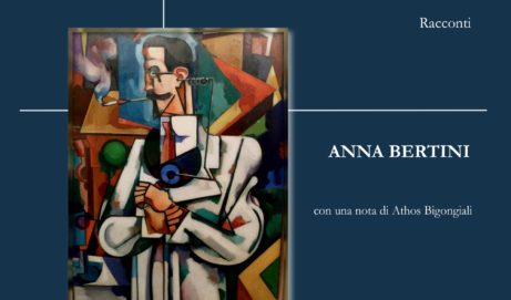 DUENDE – Anna Bertini