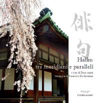 COVER HAIKU 4 PER WEB