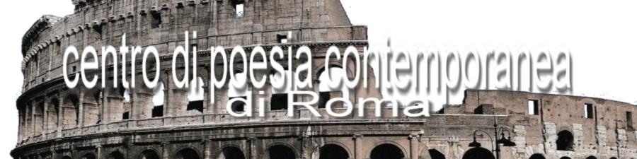 centro poesia contemporanea