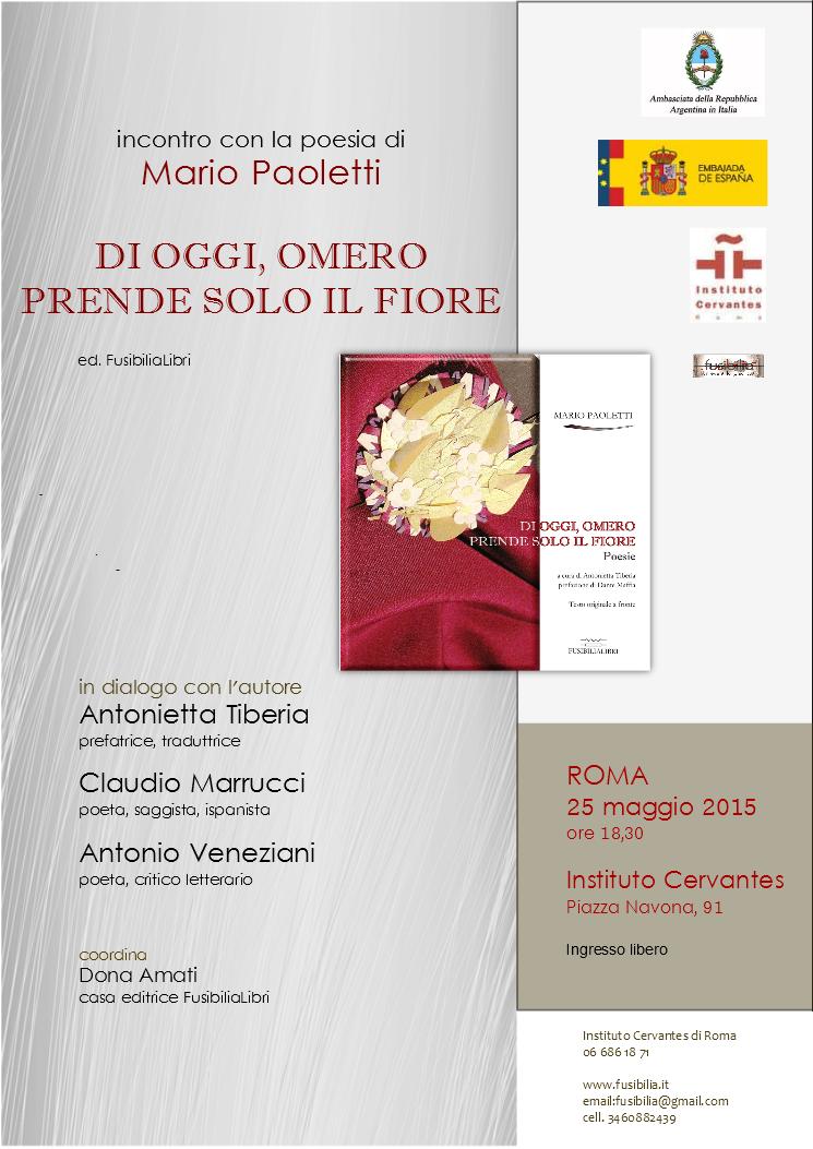 Loca_omero_paoletti_roma_3