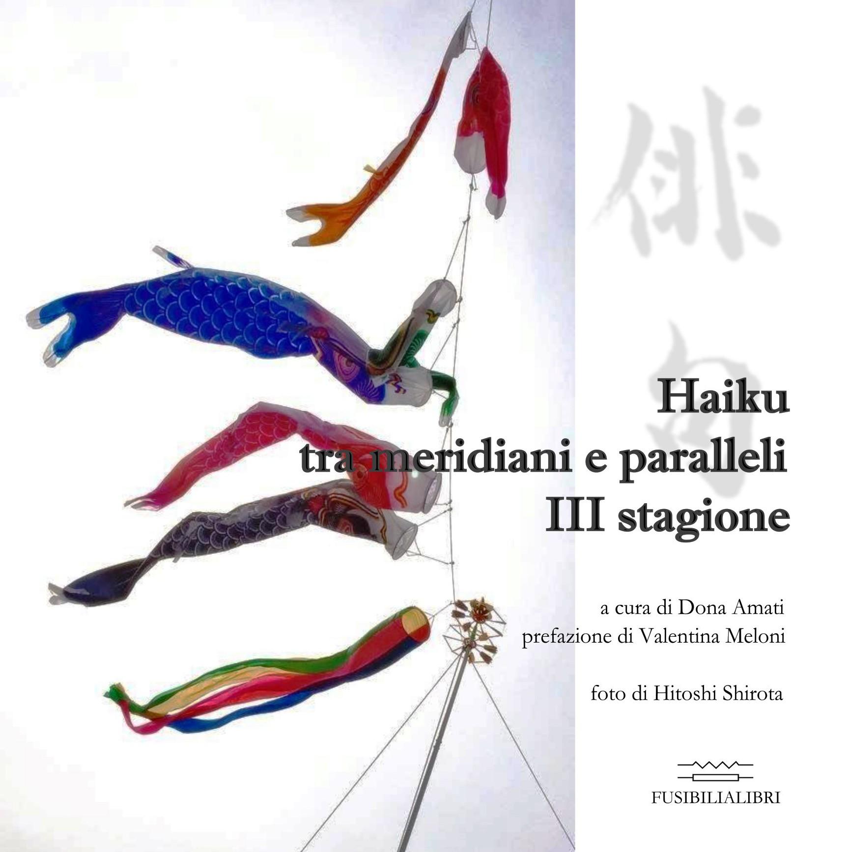 Cover haiku TERZA stagione_2_solo prima